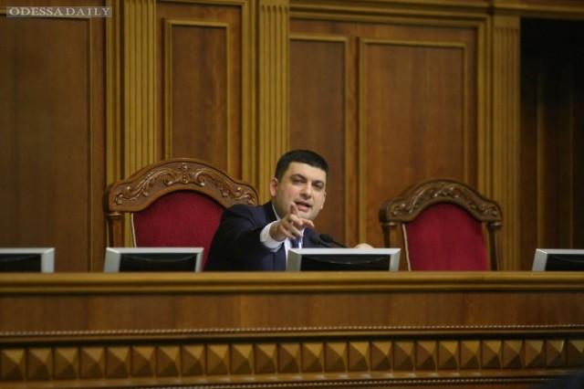 Рада обсудит запрет российских сериалов на следующей неделе