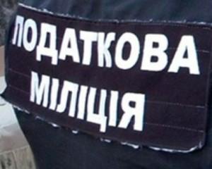 В Верховной Раде предлагают создать финансовую полицию