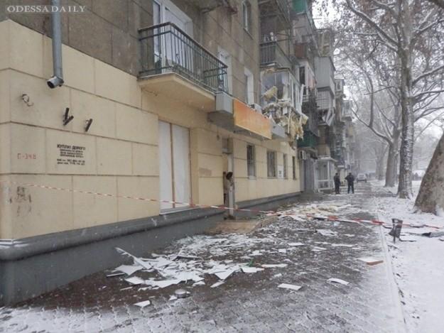 Взрыв на Сегедской в Одессе: версия СБУ