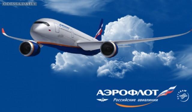 Российский Аэрофлот возобновляет полеты в Одесский международный аэропорт