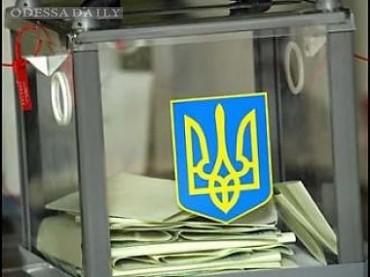 ЦИК объявила результаты по партийным спискам