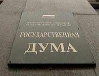 В России объявили войну украинским олигархам