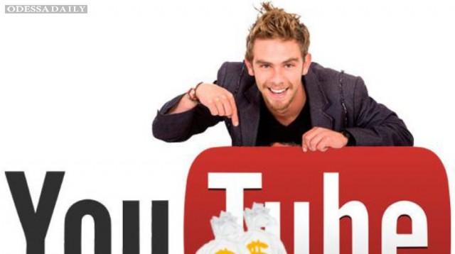 YouTube вводит платную подписку на просмотр видео