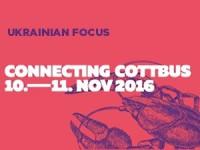 Украинский фокус на кинорынке СONNECTING COTTBUS