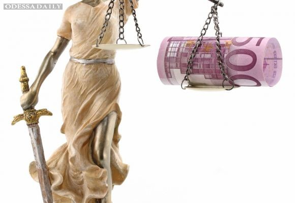 Судили, но не судимы будут. Люстрация судей носит символический характер