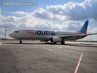 Первый рейс Flydubai приземлился в международном аэропорту Одессы