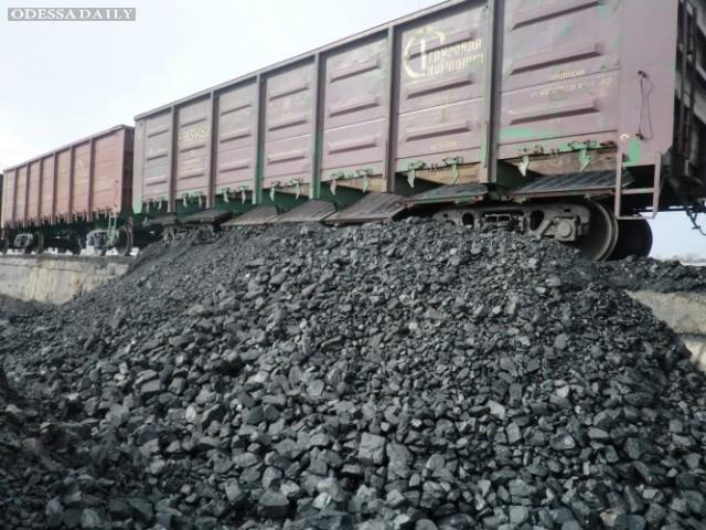 ДНР полностью прекращает поставки угля в Украину