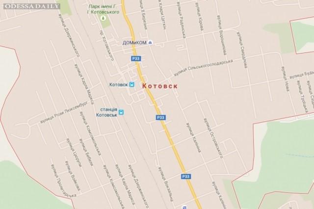 Власти Котовска хотят переименовать город в Бирзулу или Любомирск