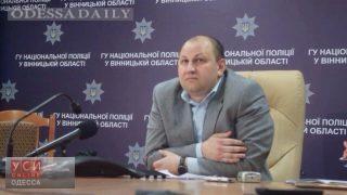 Антикоррупционное бюро в Одессе возглавил бывший полицейский