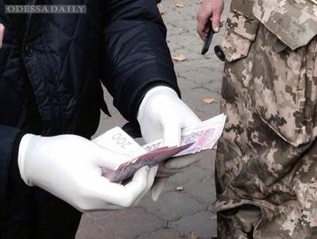 СБУ задержала в Одессе командира воинской части за взятку в три тысячи гривен
