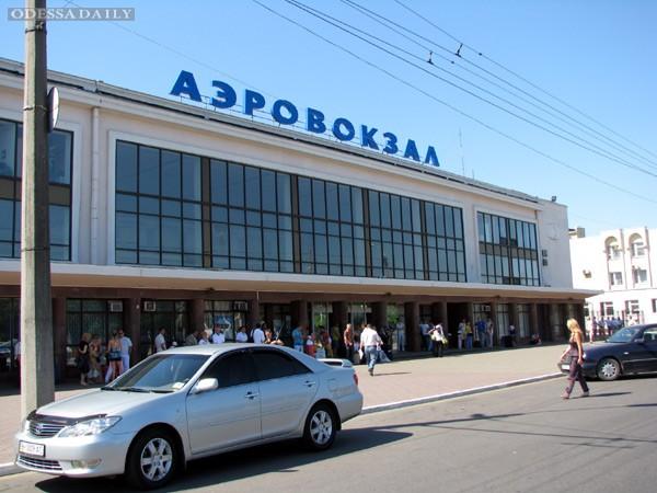 Итоги работы Международного аэропорта Одесса за 10 месяцев