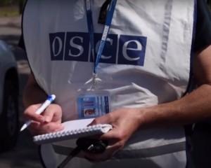 ОБСЕ: Места для отведенного вооружения пустуют
