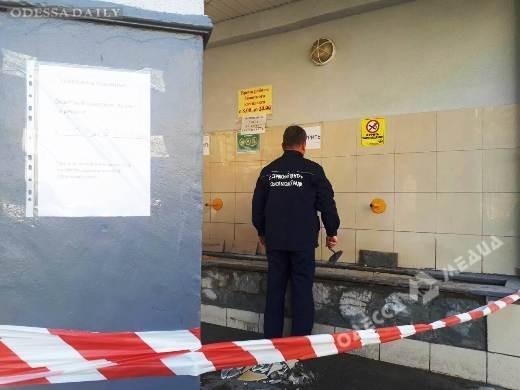 Бювет в Старобазарном сквере не будет работать до 8 апреля