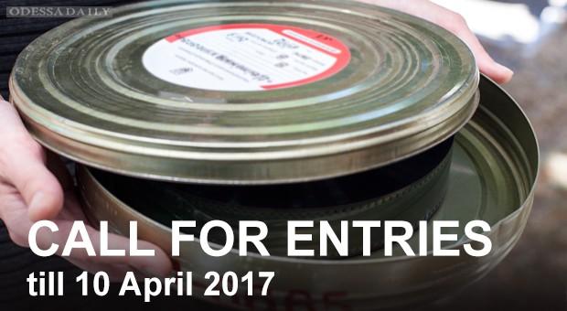 10 декабря открывается прием заявок в конкурсные программы ОМКФ-2017!