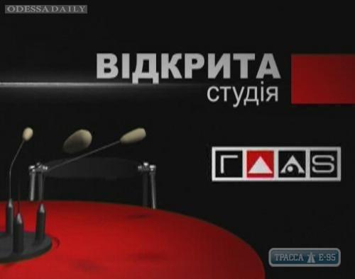 Нацсовет оштрафовал одесское Радио Глас за вещание российских передач