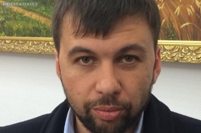 ДНР грозит срывом перемирия, если Рада не определит территории с особым статусом до 14 марта