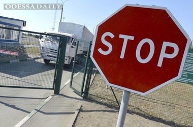 Россия расширит список запрещенных к закупкам импортных товаров
