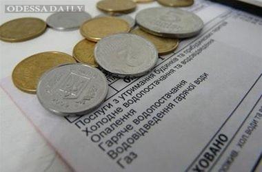 В Украине закончился перерасчет субсидий