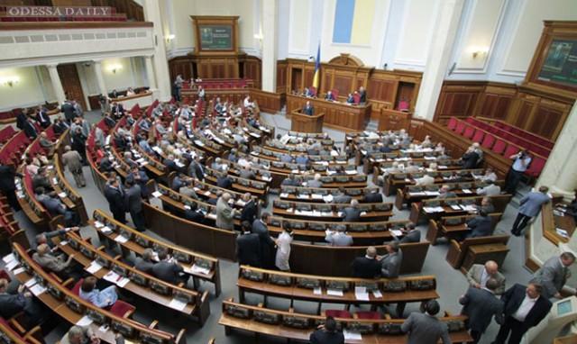 Нардепы приняли закон о фрилансерах