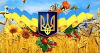 В Украине сегодня отмечают День независимости