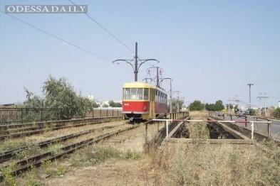 Одесские трамваи в Рыбпорт не поплывут