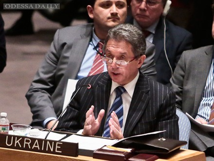 Сергеев: Вето России в ООН по миротворческой миссии для Донбасса можно преодолеть