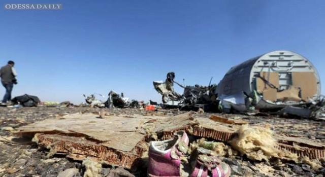Бомба на борту самолета РФ Airbus А321 была аналогичная московским в 1999 году – СМИ
