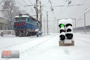«Укрзализныця» проведет открытый конкурс на начальника Одесской железной дороги