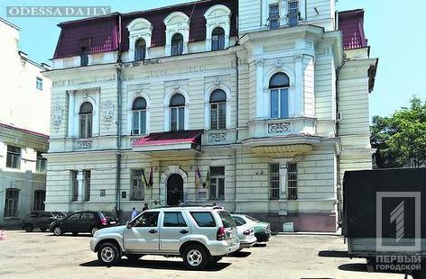 В Одессе появится волонтёрско-патриотический центр