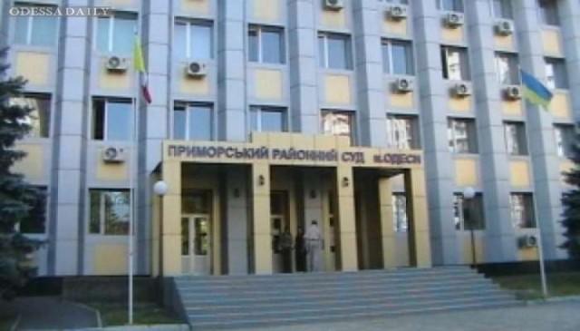 Приморский райсуд Одессы покрывает нардепа Сергея Кивалова