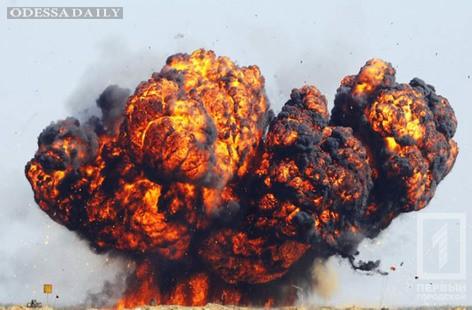 Днём на Слободке прогремел взрыв