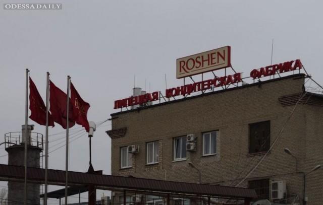 Суд оставил липецкую фабрику Roshen под арестом