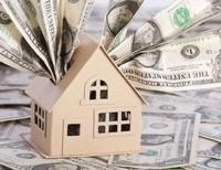 В этом году украинцы начнут платить налог на недвижимость