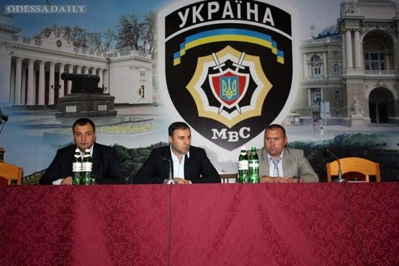 Главный милиционер Одесской области Лорткипанидзе уволил родственника Катеринчука и назначил нового начальника гормилиции, уроженца Донецка