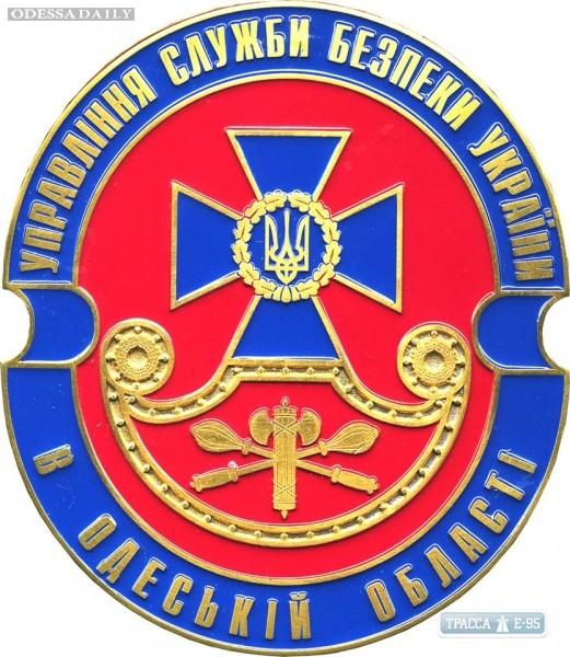 Президент сменил главу СБУ в Одесской области