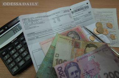 Яценюк пообещал 25 млрд. грн на субсидии по ЖКХ