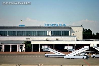 Молдова отменила разлекамированные рейсы в Одессу