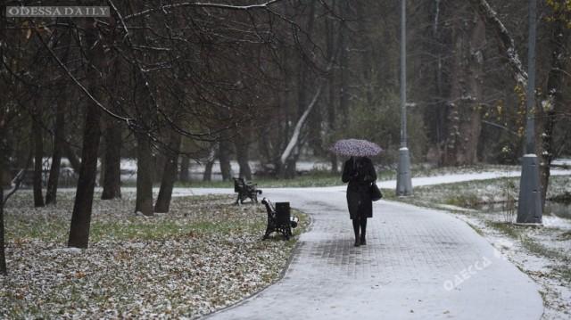На этой неделе одесситов ждет пасмурная и морозная погода
