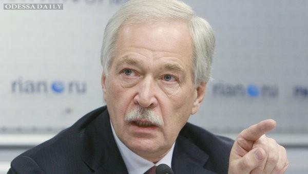 РФ решила не участвовать в минской встрече по Донбассу 10 февраля - СМИ