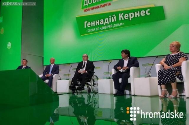 Леонид Штекель: О реванше «мэрской мафии» или как остановить партию «Доверяй делам»?