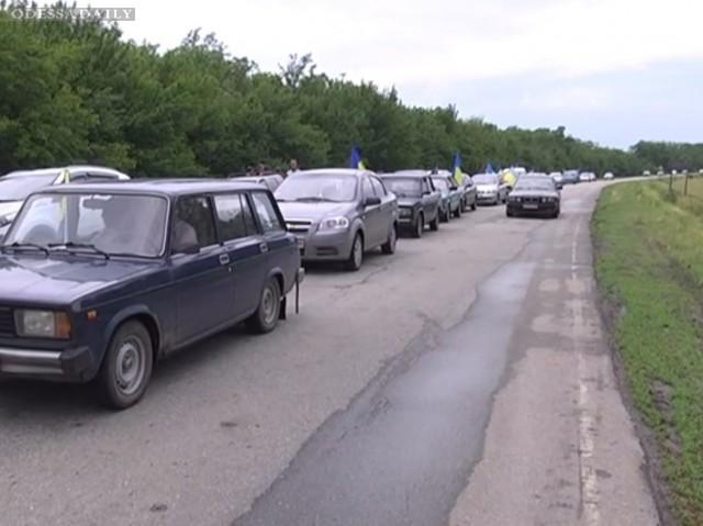 В Луганской области состоялся автопробег за единую Украину