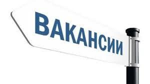 Центр админуслуг Одесского горсовета проводит конкурс на замещение вакансий