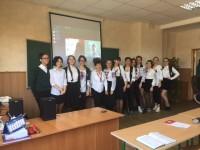 Ганна Савченко: Сross-форум учащейся молодежи «Вместе мы изменим мир!»