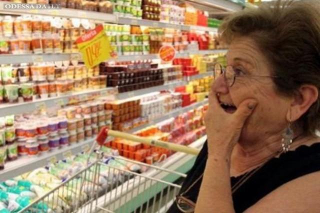 Что будет с ценами до конца года: прогнозы