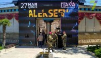 Спецназ в Итаке: ночной клуб в Аркадии обыскивают правоохранители