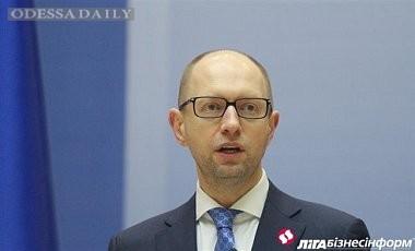 Кабмин упростит предоставление субсидий гражданам - Яценюк