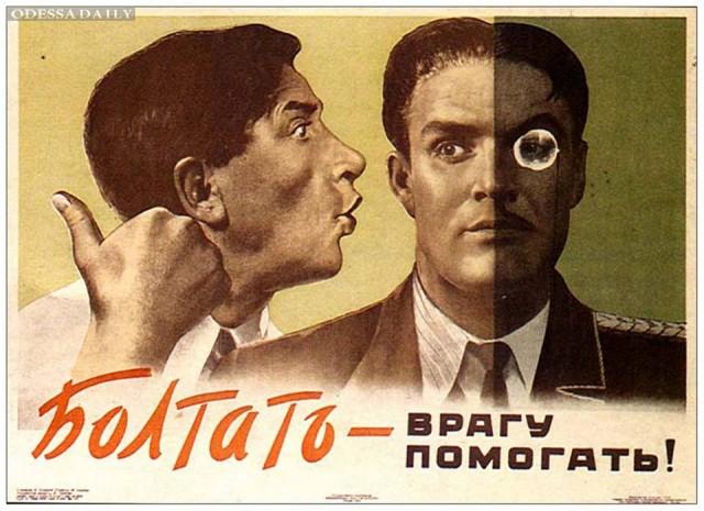 Квоты, запреты и другие методы «свободы слова» по-украински