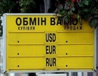 В большинстве банков невозможно купить валюту