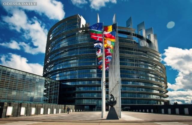 Европарламент одобрил механизм приостановления безвиза