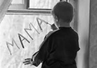 «В интересах детей»………